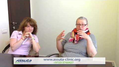 Отзывы о лечении в Израиле