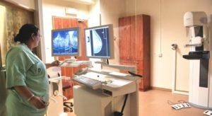 Кабинет для проведение МРТ в Ассуте.