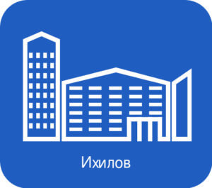 логотип Ихилов