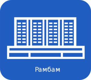 логотип Рамбам