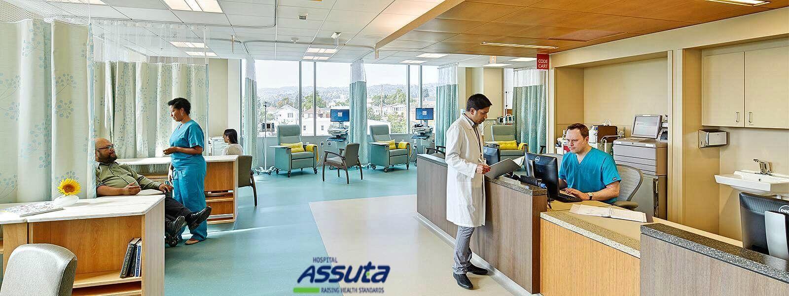 приемная в клинике Ассута