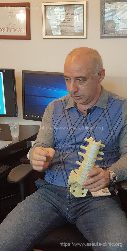 лечение в Израиле межпозвонковой грыжи